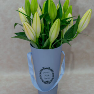 Flower Bouquet of Tiger Lilies in a Blue Vase